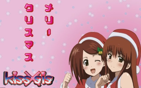Anime Kiss×sis Riko Suminoe Ako Suminoe HD Wallpaper   Background Image
