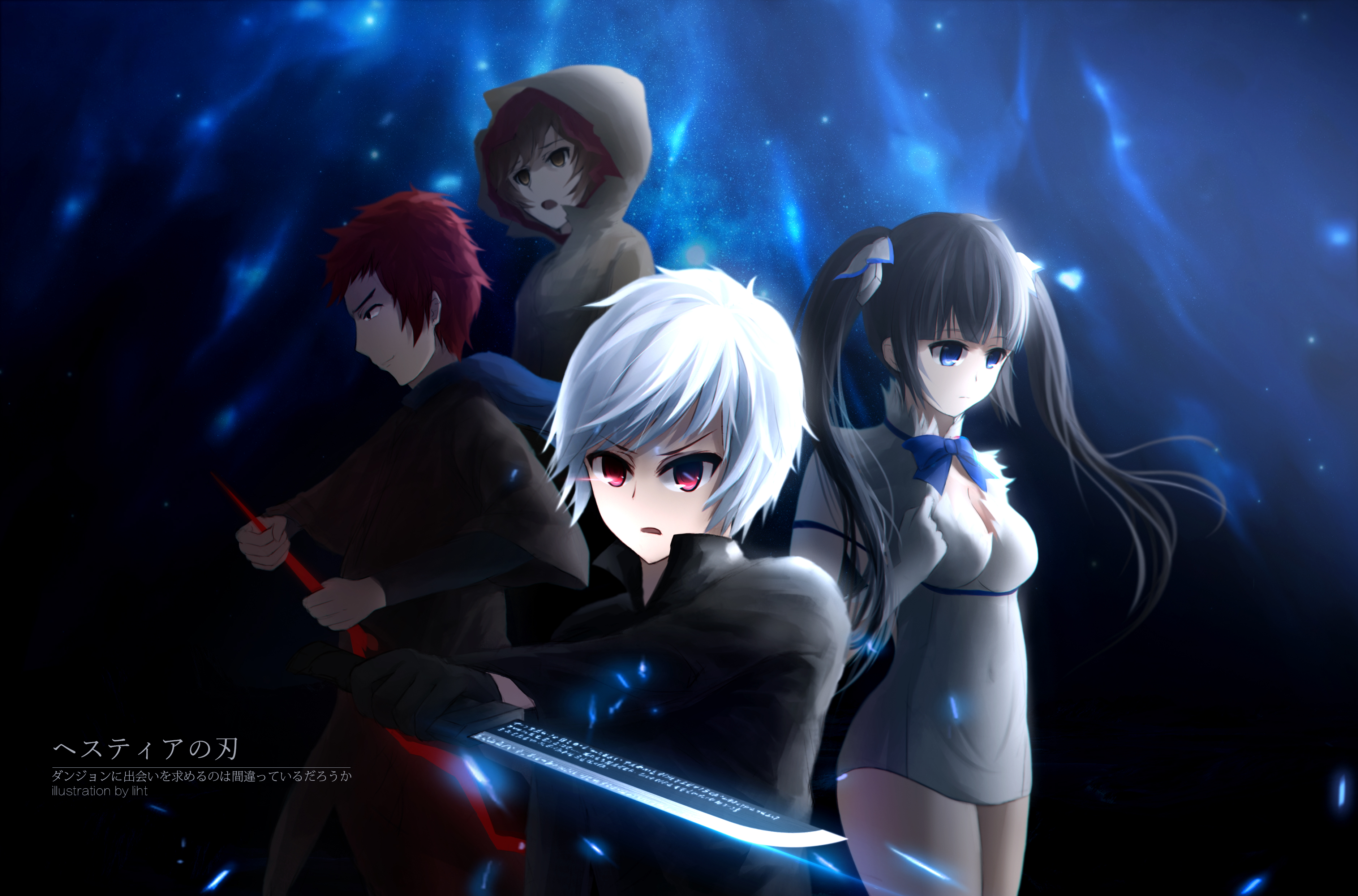 Is It Wrong To Try To Pick Up Girls In A Dungeon Hd Wallpaper