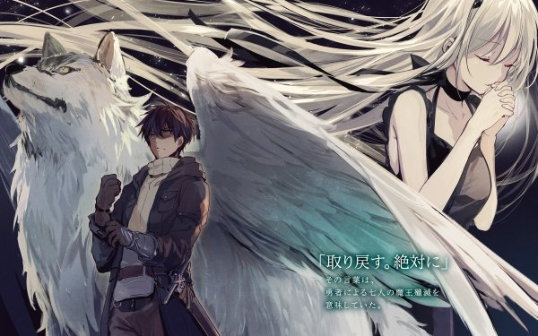 Anime If It's for My Daughter, I'd Even Defeat a Demon Lord Latina Dale Lecky HD Wallpaper | Background Image
