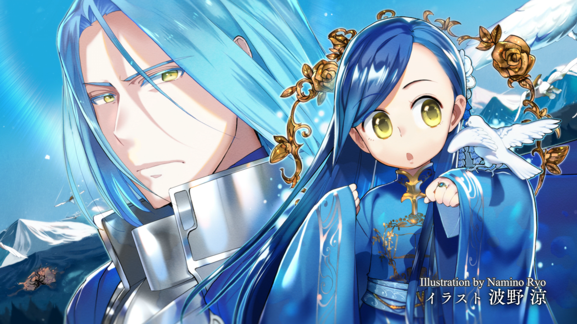 Wallpapers ID:1081390