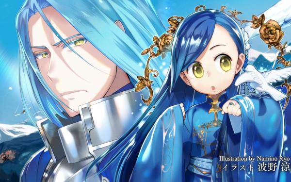 Anime Ascendance of a Bookworm Myne Ferdinand HD Wallpaper | Background Image
