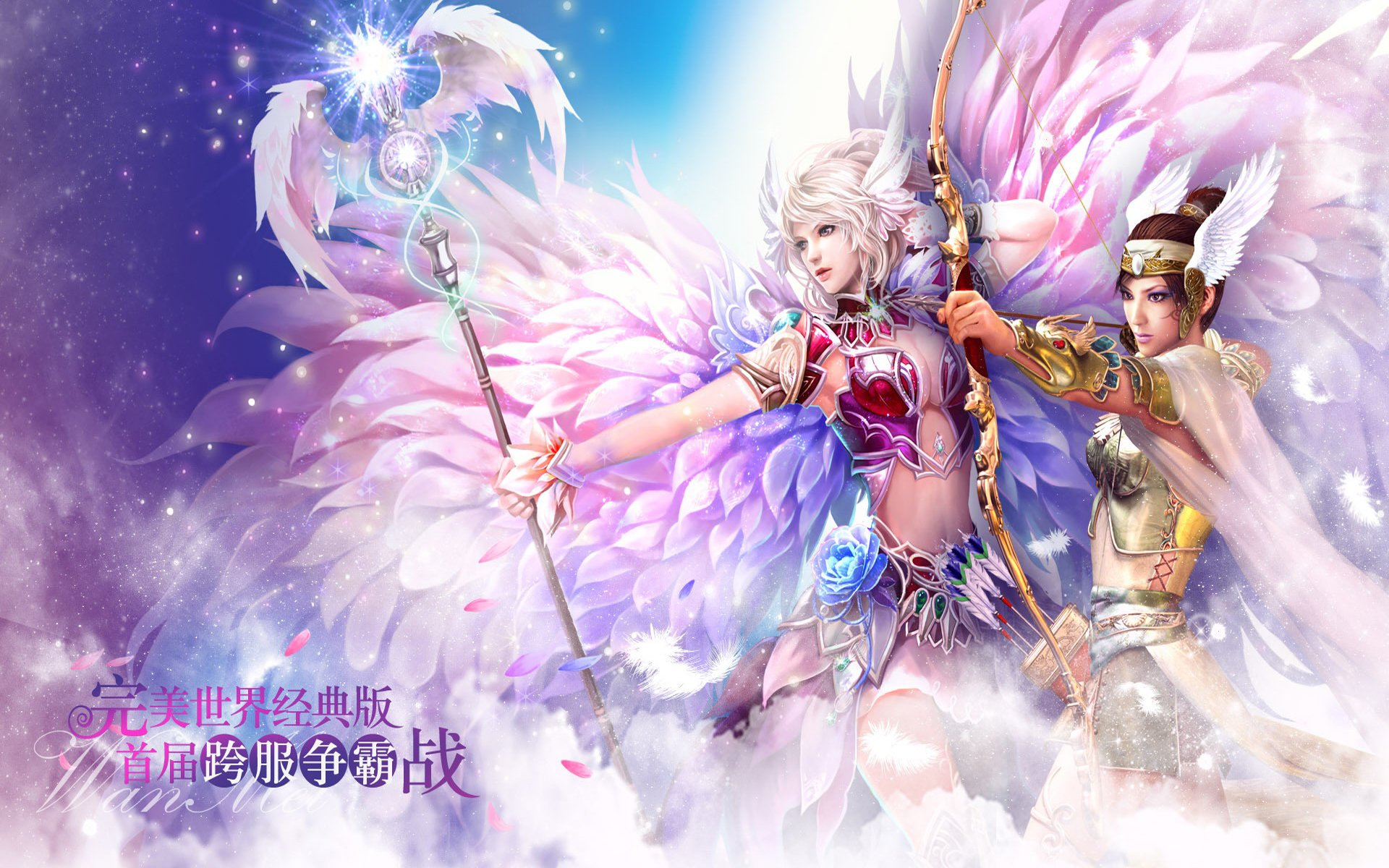 Wallpapers ID:289972