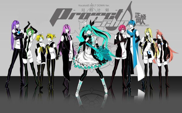 Anime Vocaloid Hatsune Miku Luka Megurine Rin Kagamine Len Kagamine GUMI Kaito Meiko CUL Kamui Gakupo IA HD Wallpaper | Background Image