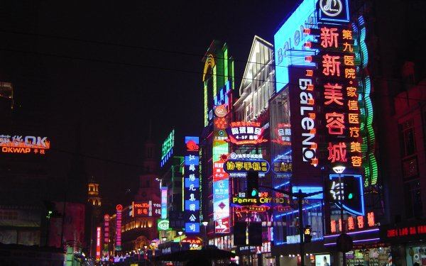 Photography Neon City Neon Sign Architecture Building Night Light HD Wallpaper | Background Image