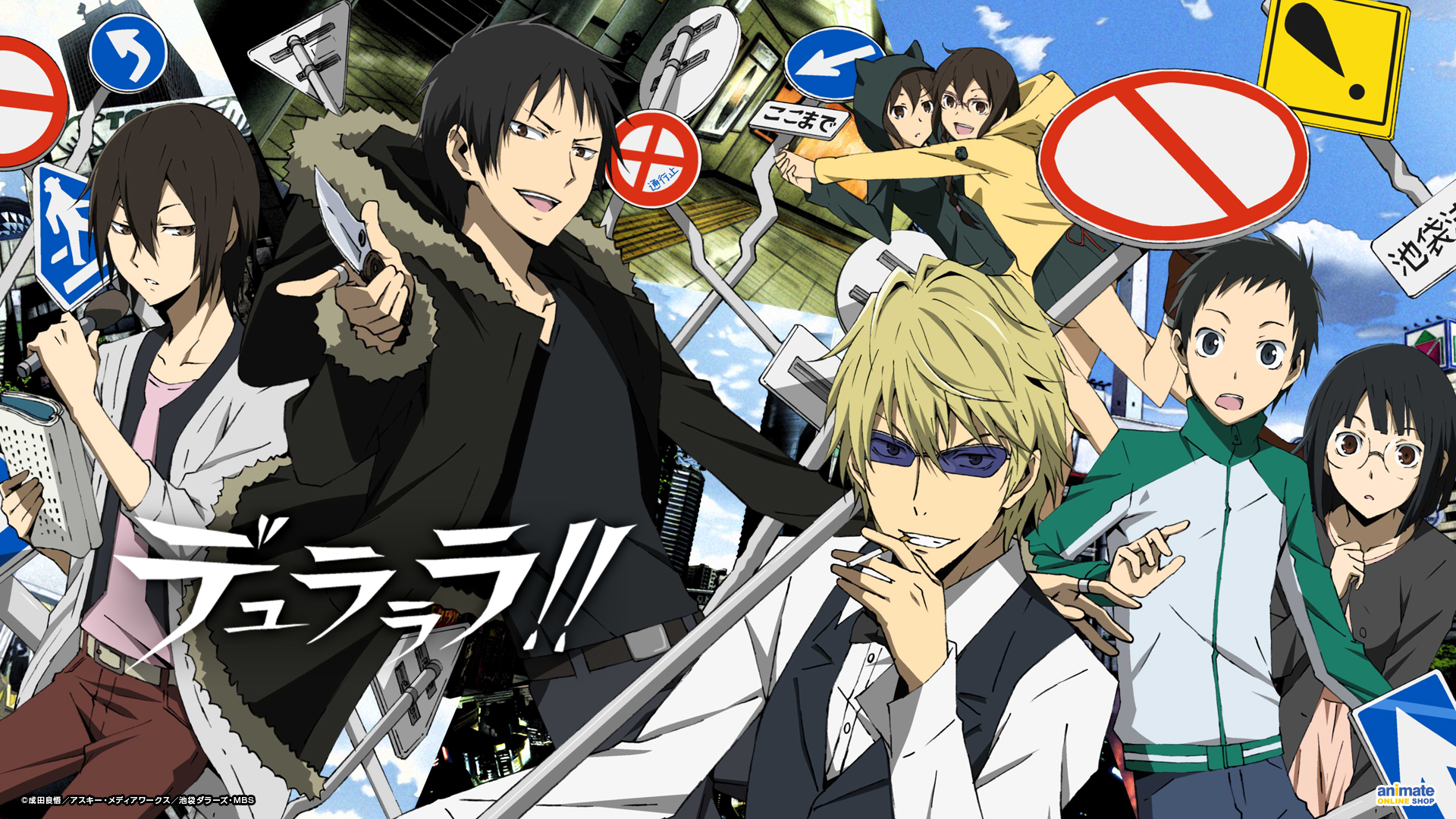 durarara computer wallpapers desktop backgrounds