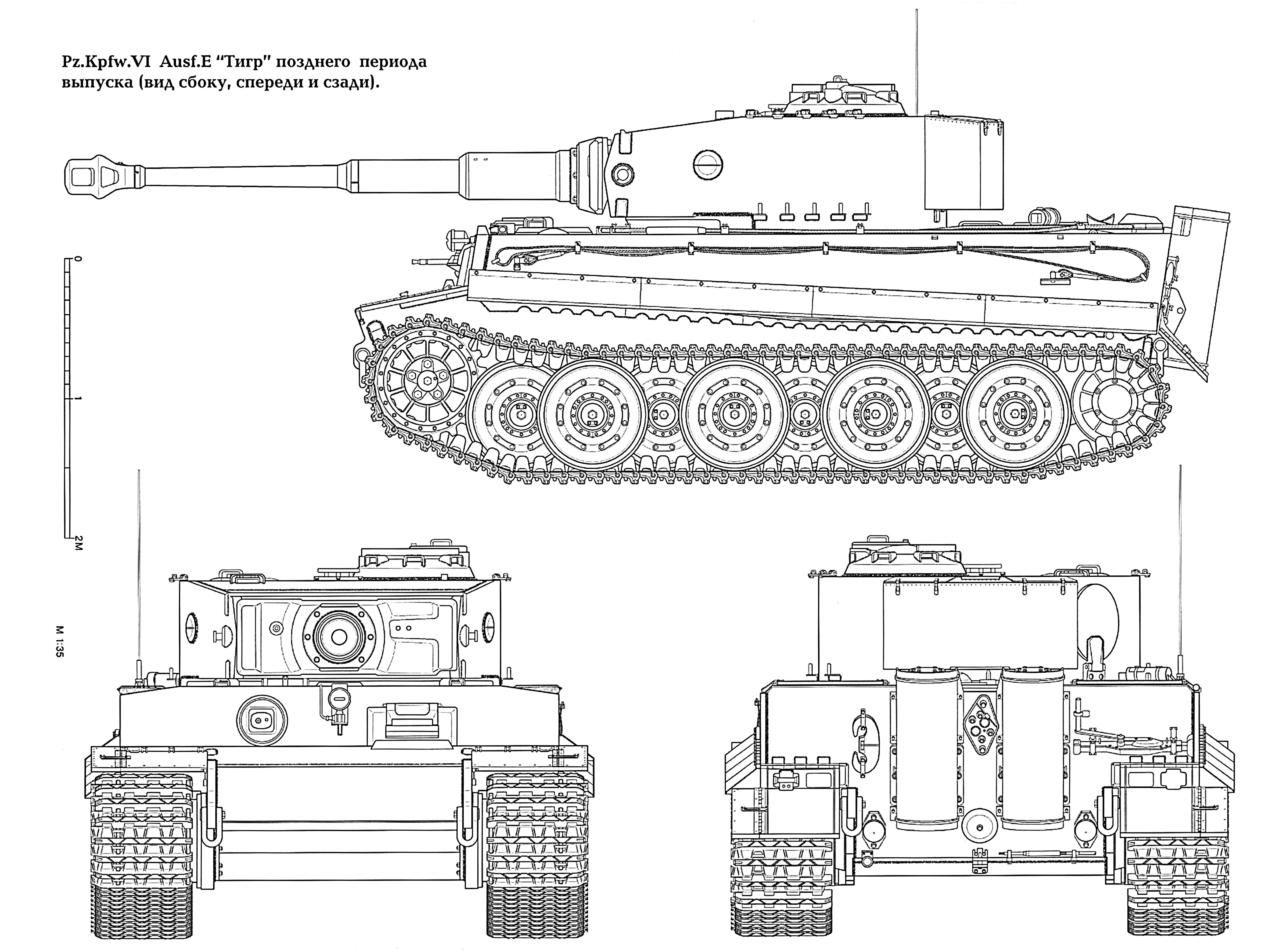 tiger tank schematic diagram  tiger  get free image about