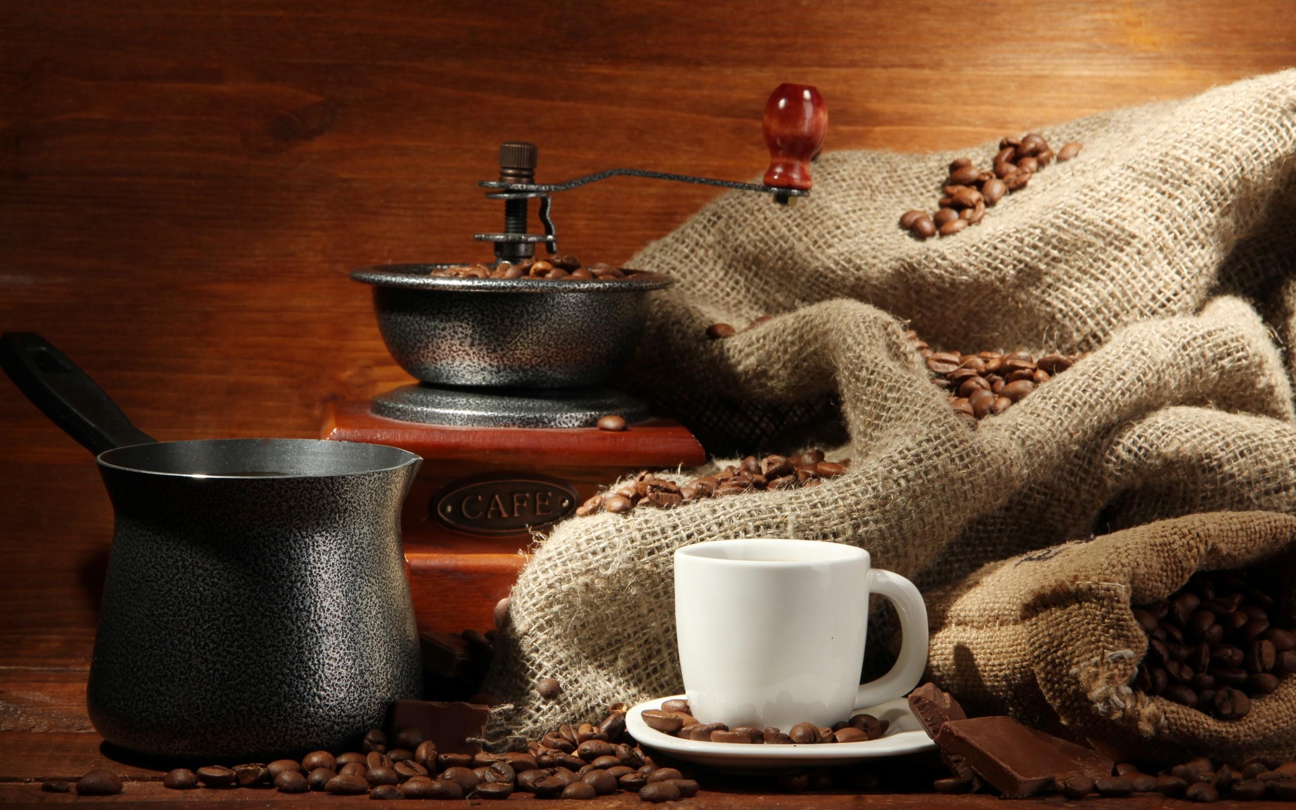 Красивые картинки чашка кофе фото 1 штук