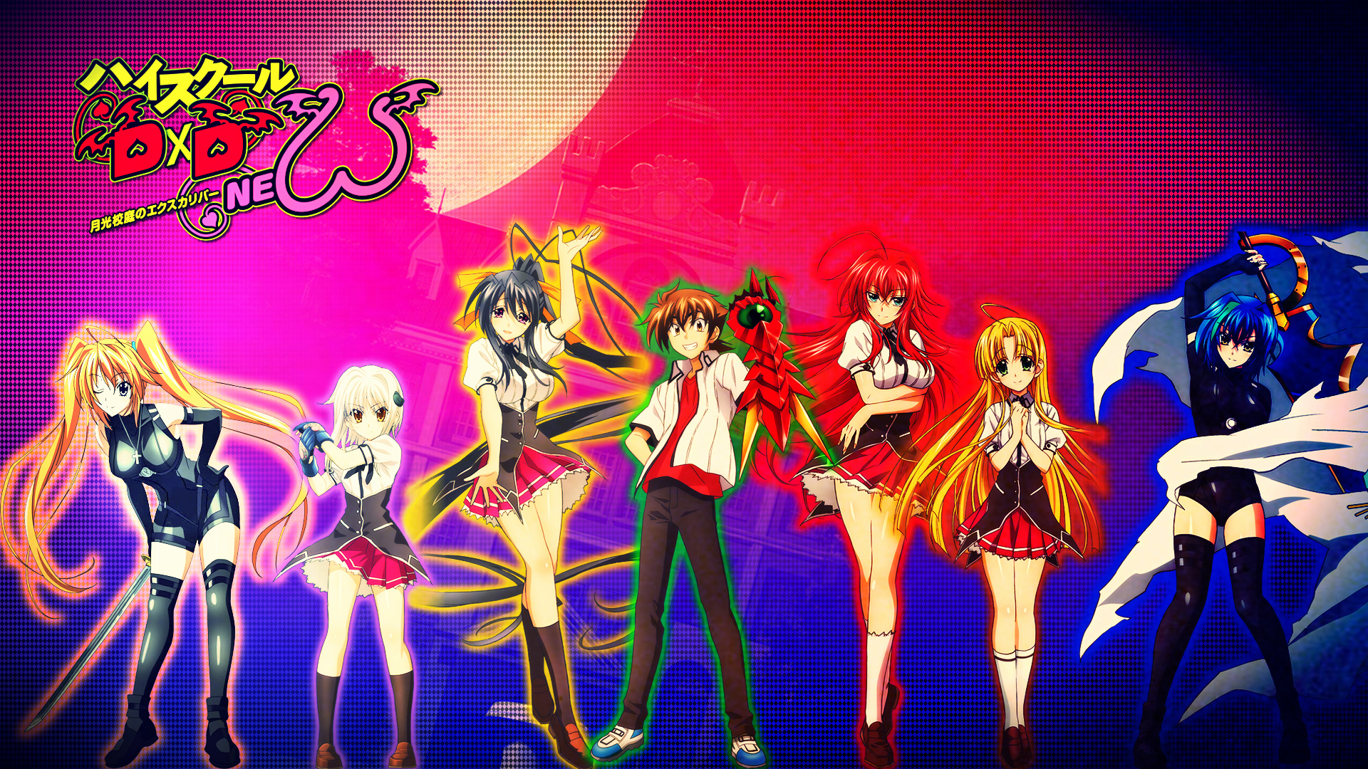 Highschool DxD New BG Full HD Wallpaper and Background ...