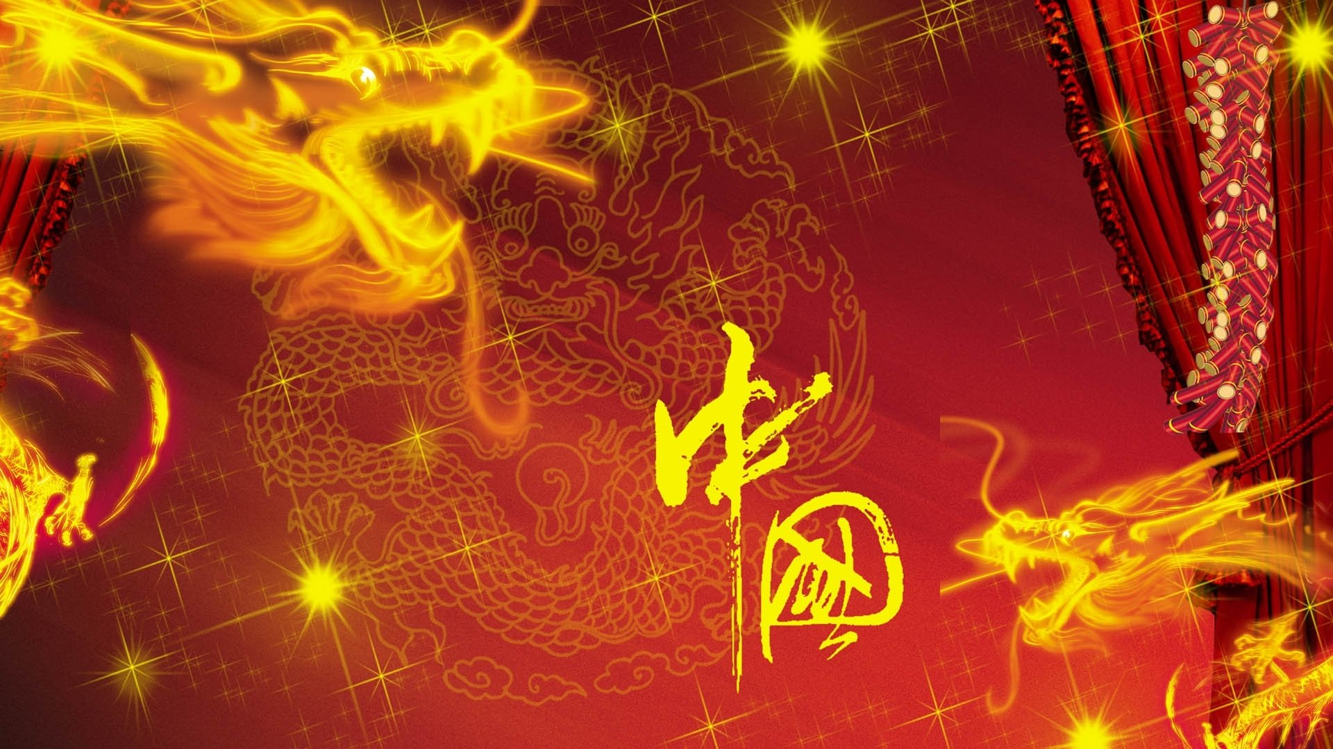 Chinese Dragon HD Wallpaper