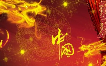 Artistic - Chinese Dragon Wallpapers and Backgrounds ID : 429555