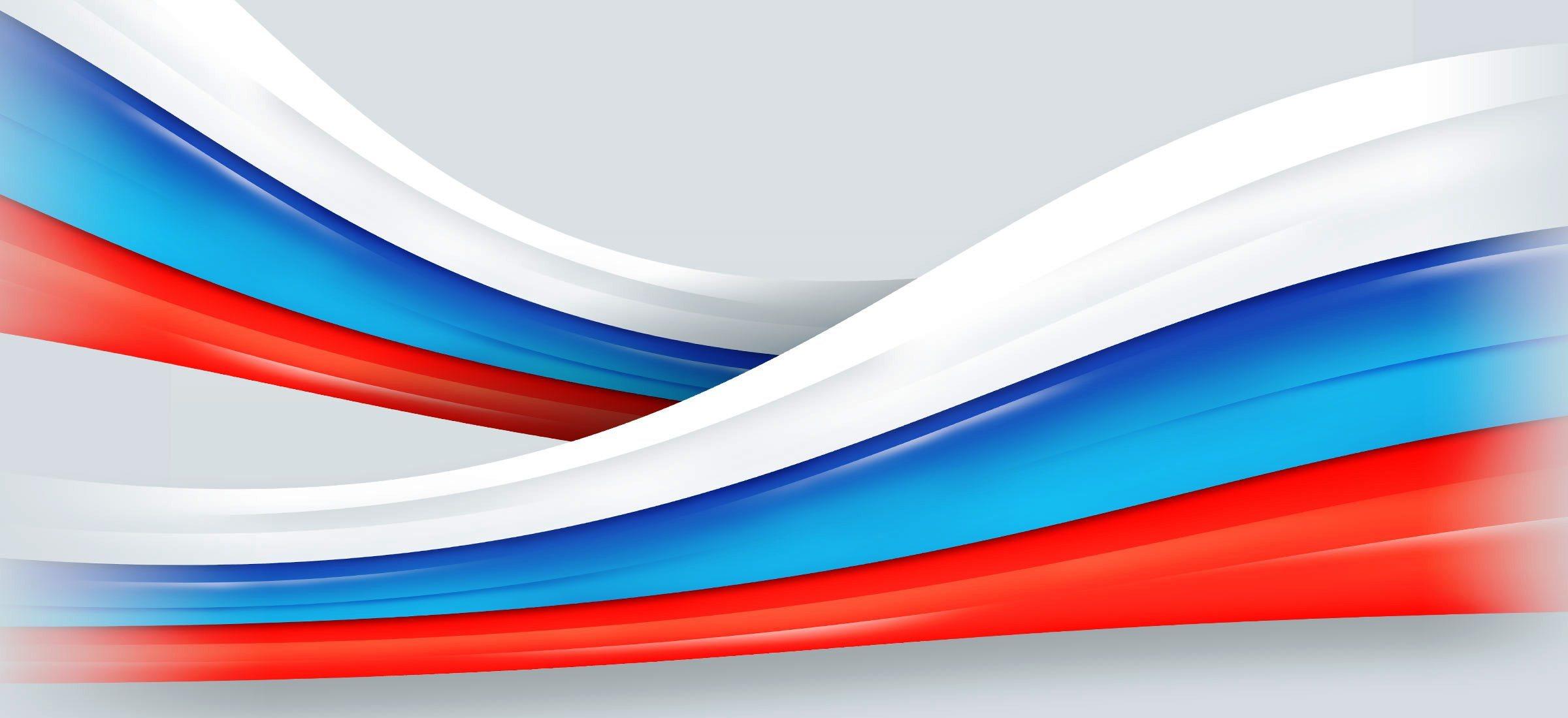 Лента российский флаг