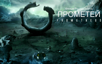 Movie - Prometheus Wallpapers and Backgrounds ID : 477673