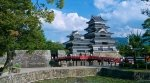 Preview Nagano