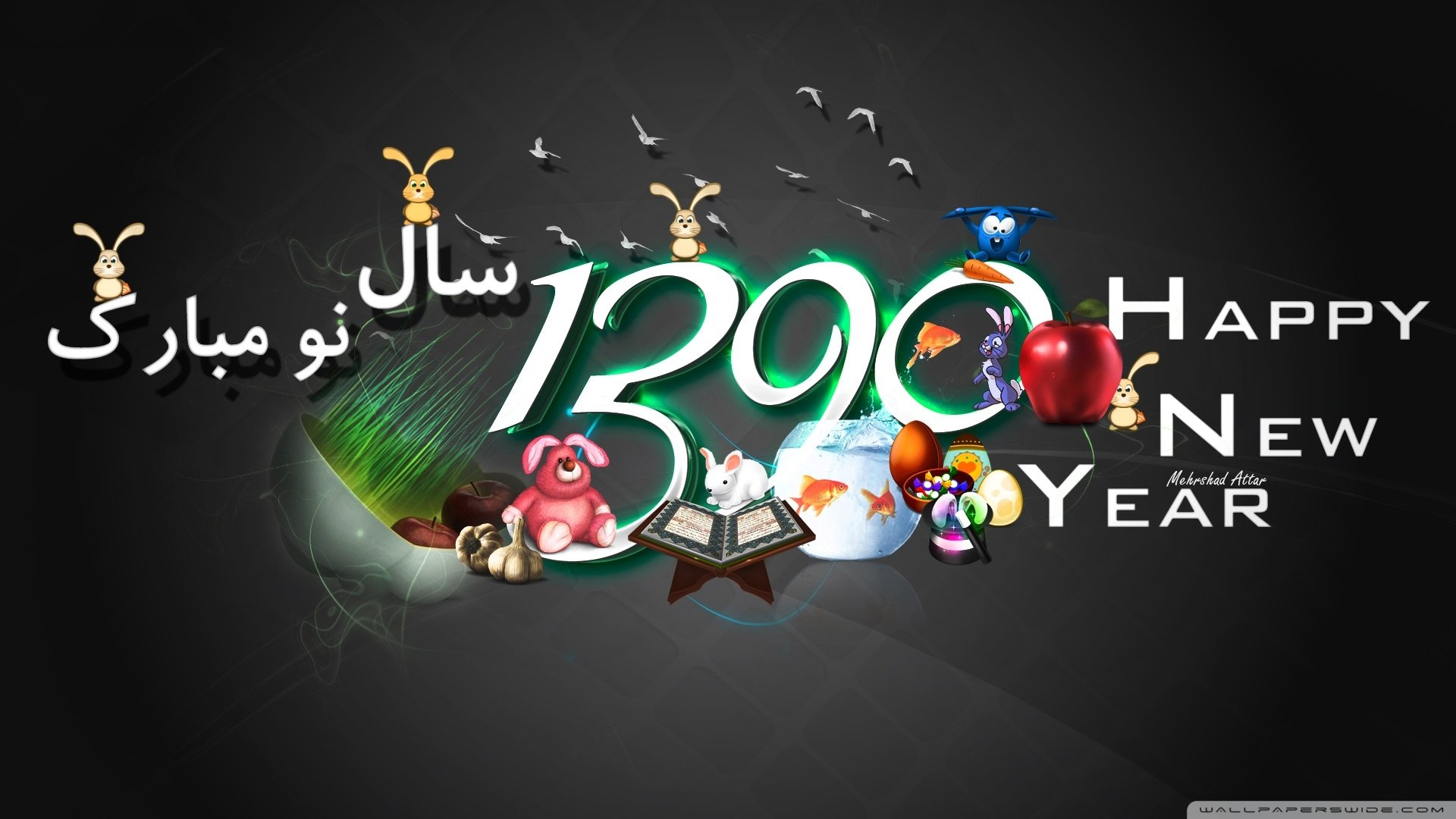Holiday - Norooz  Wallpaper