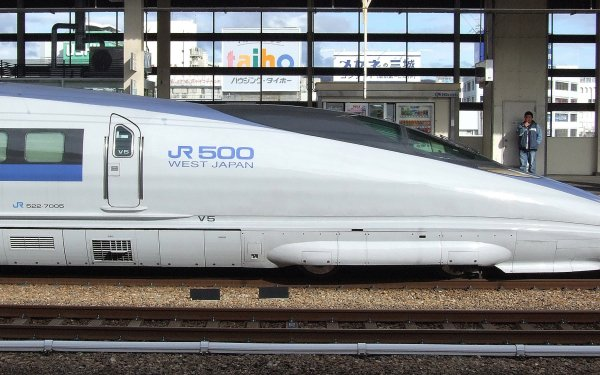 Vehicles Train Bullet Train HD Wallpaper   Background Image