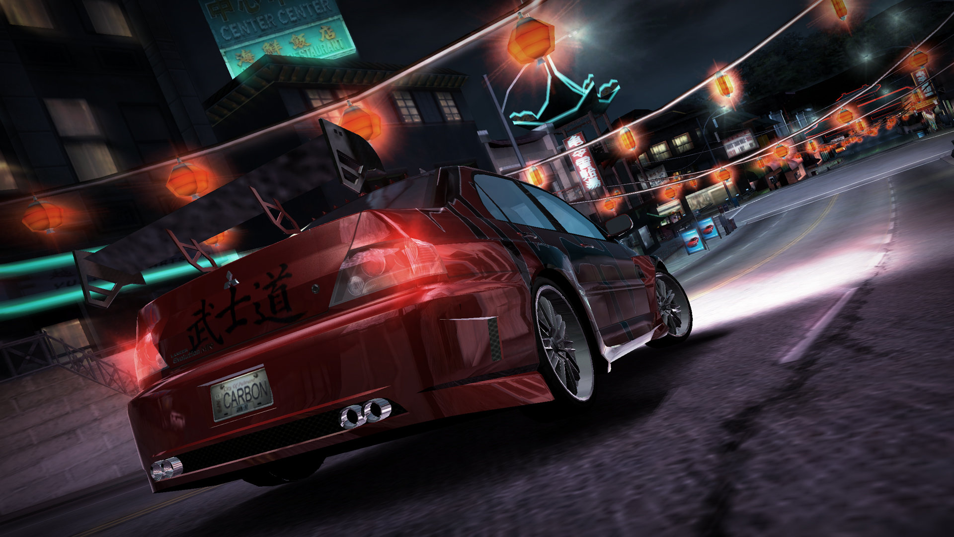 download free Need For Speed Carbon Russian