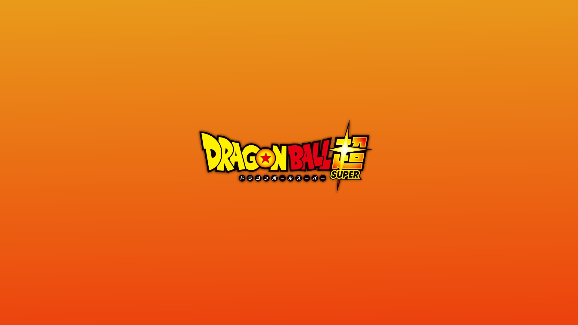 Dragon Ball Super Fondo De Pantalla HD