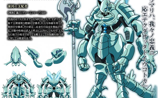 Anime Overlord Cocytus HD Wallpaper | Background Image