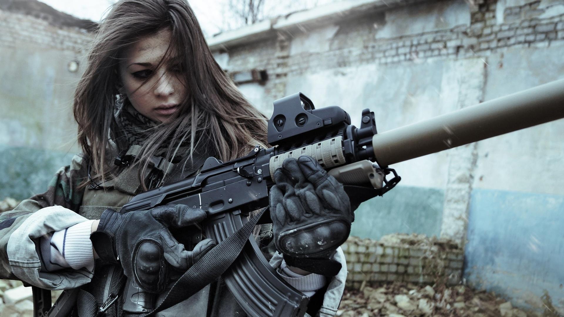 Frauen Mit Waffen