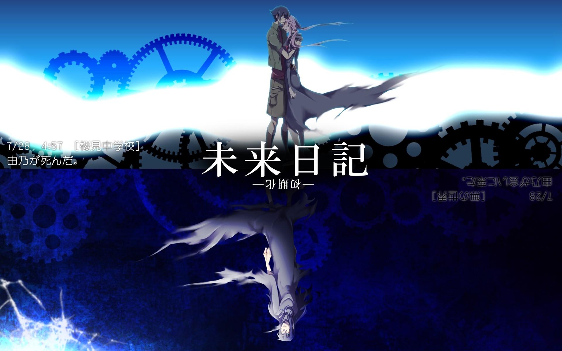Yukiteru amano 5