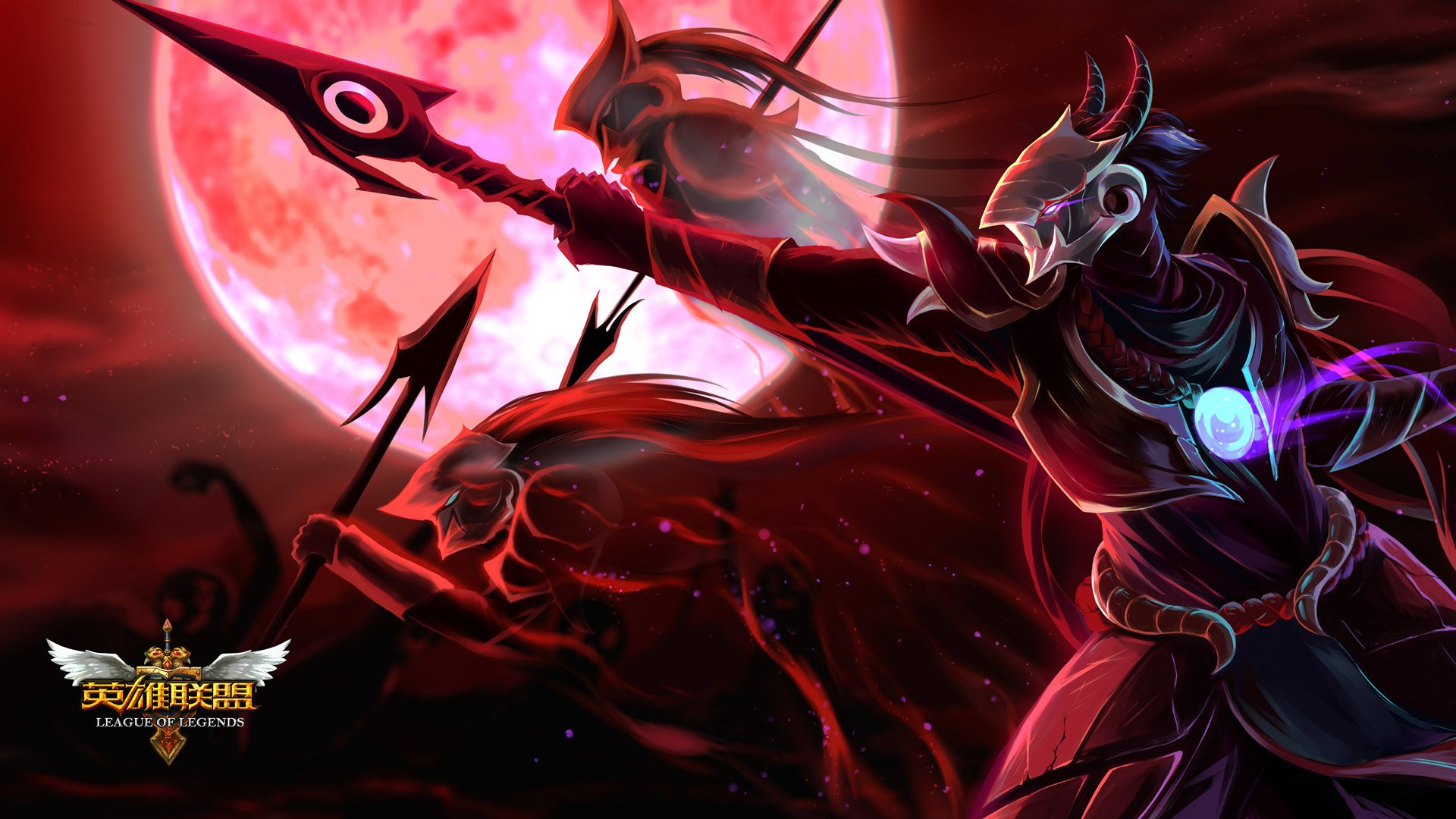 bloodmoon azir full hd wallpaper and background