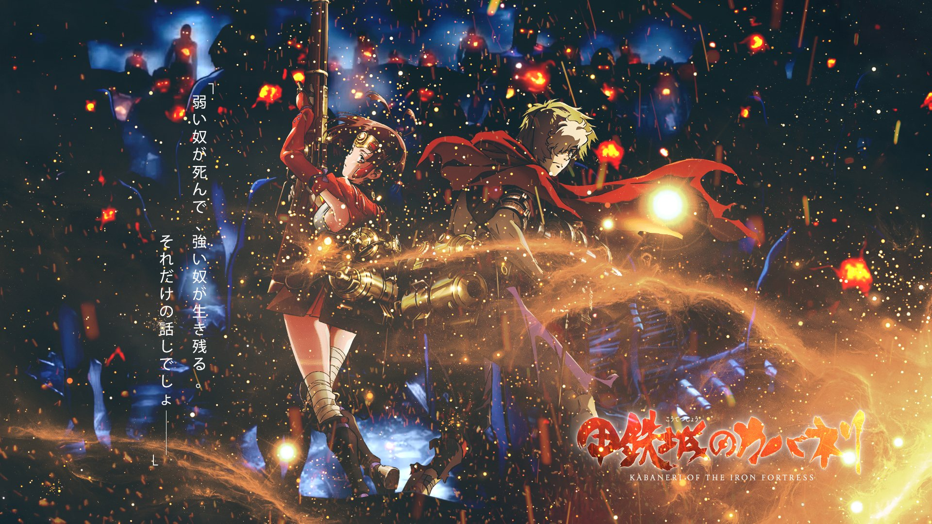 Anime Wallpapers Koutetsujou no Kabaneri HD 4K Download For Mobile iPhone & PC