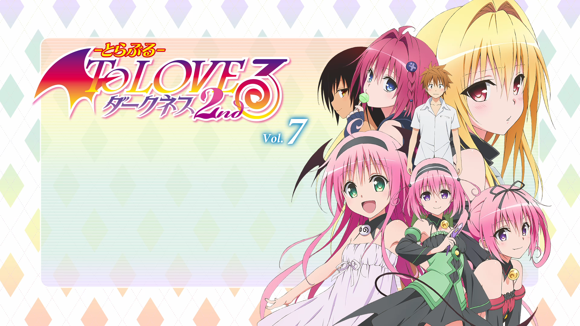 Wallpaper Hd To Love Ru Darkness : To Love-Ru: Darkness Full HD Wallpaper and Background 1920x1080 ID:696152