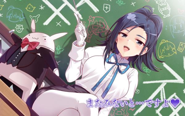Anime Anne Happy Kodaira Timothy HD Wallpaper   Background Image