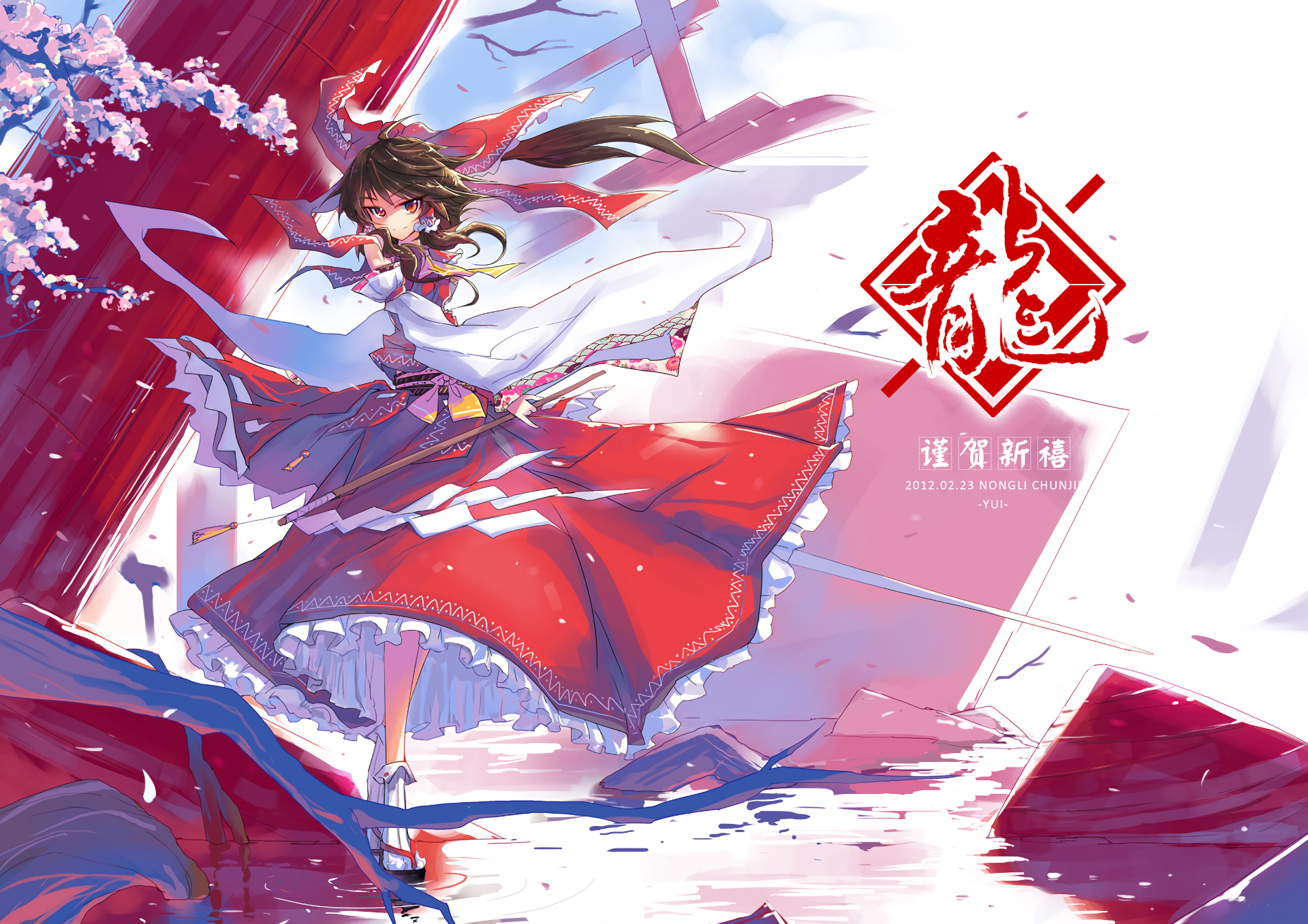 Wallpapers ID:701374