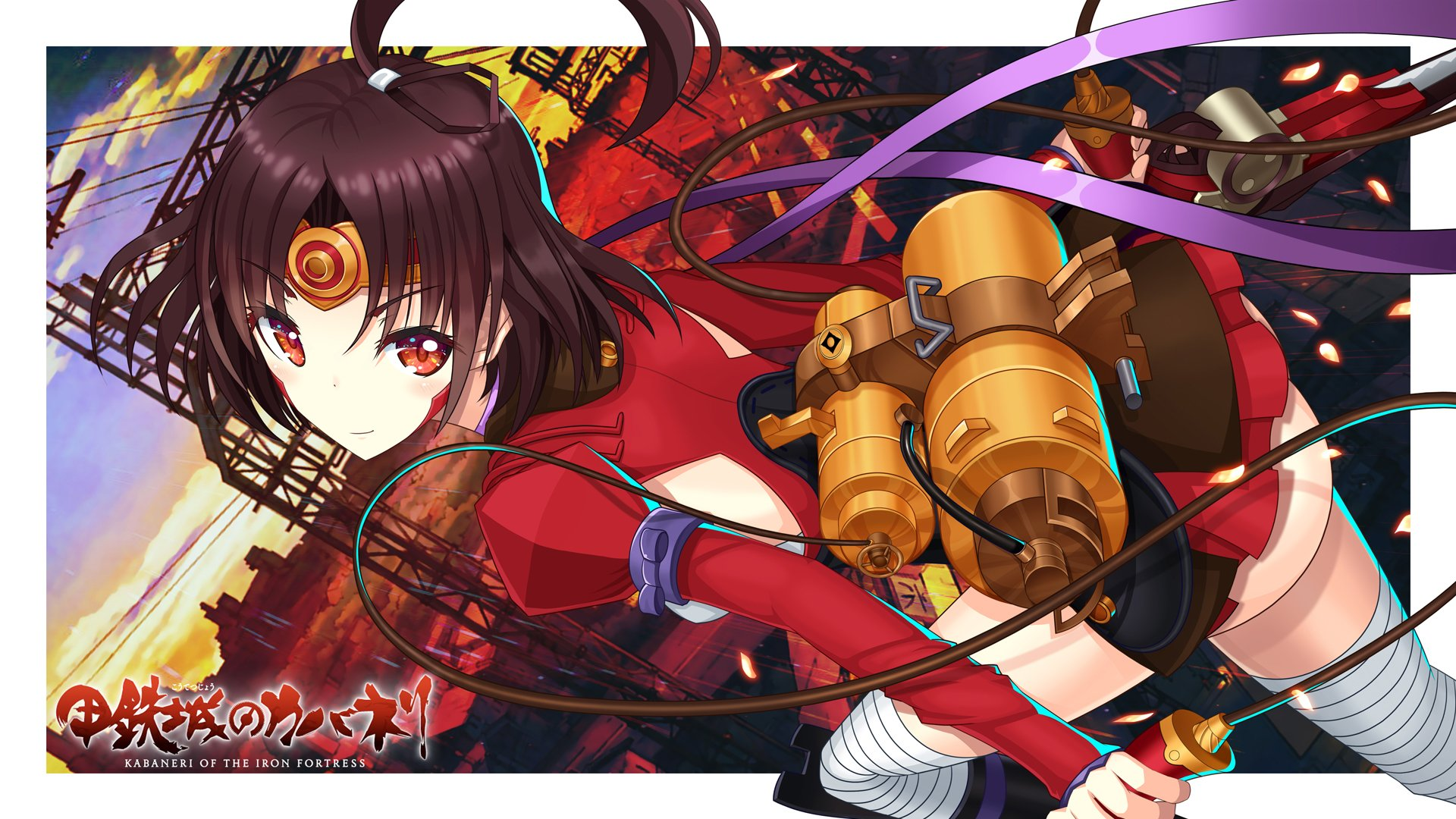 Wallpapers ID:702613