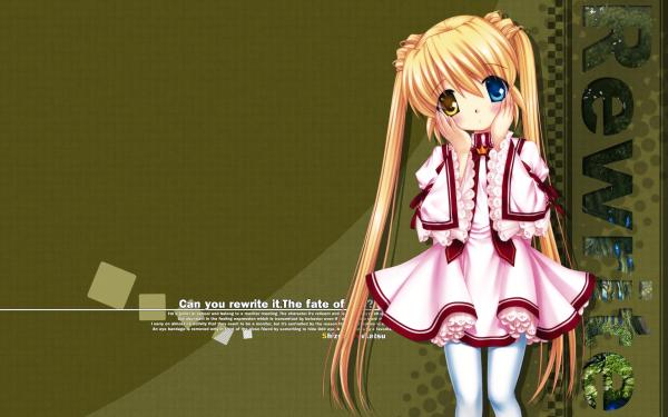 Anime Rewrite Shizuru Nakatsu HD Wallpaper | Background Image
