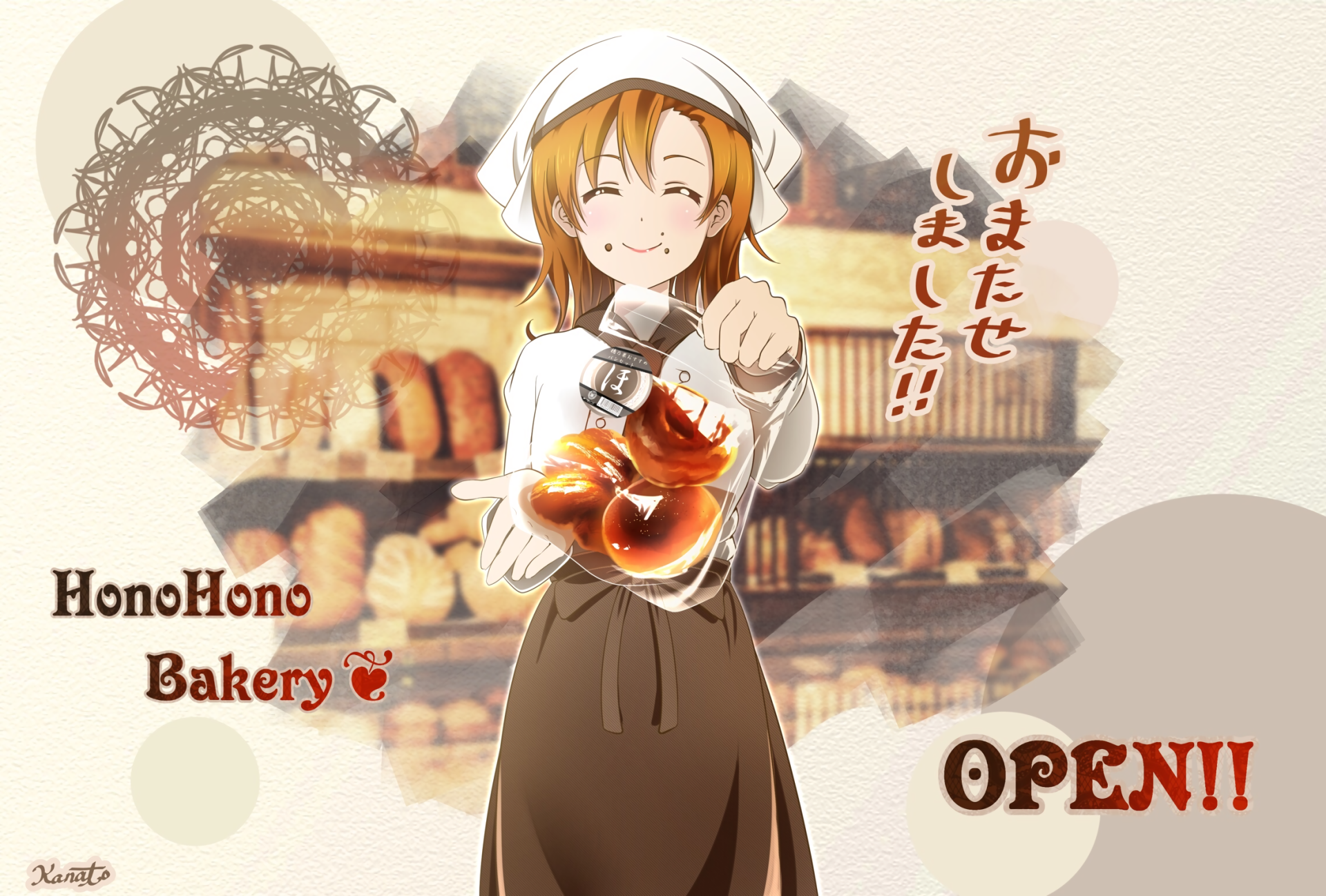 Wallpapers ID:713253