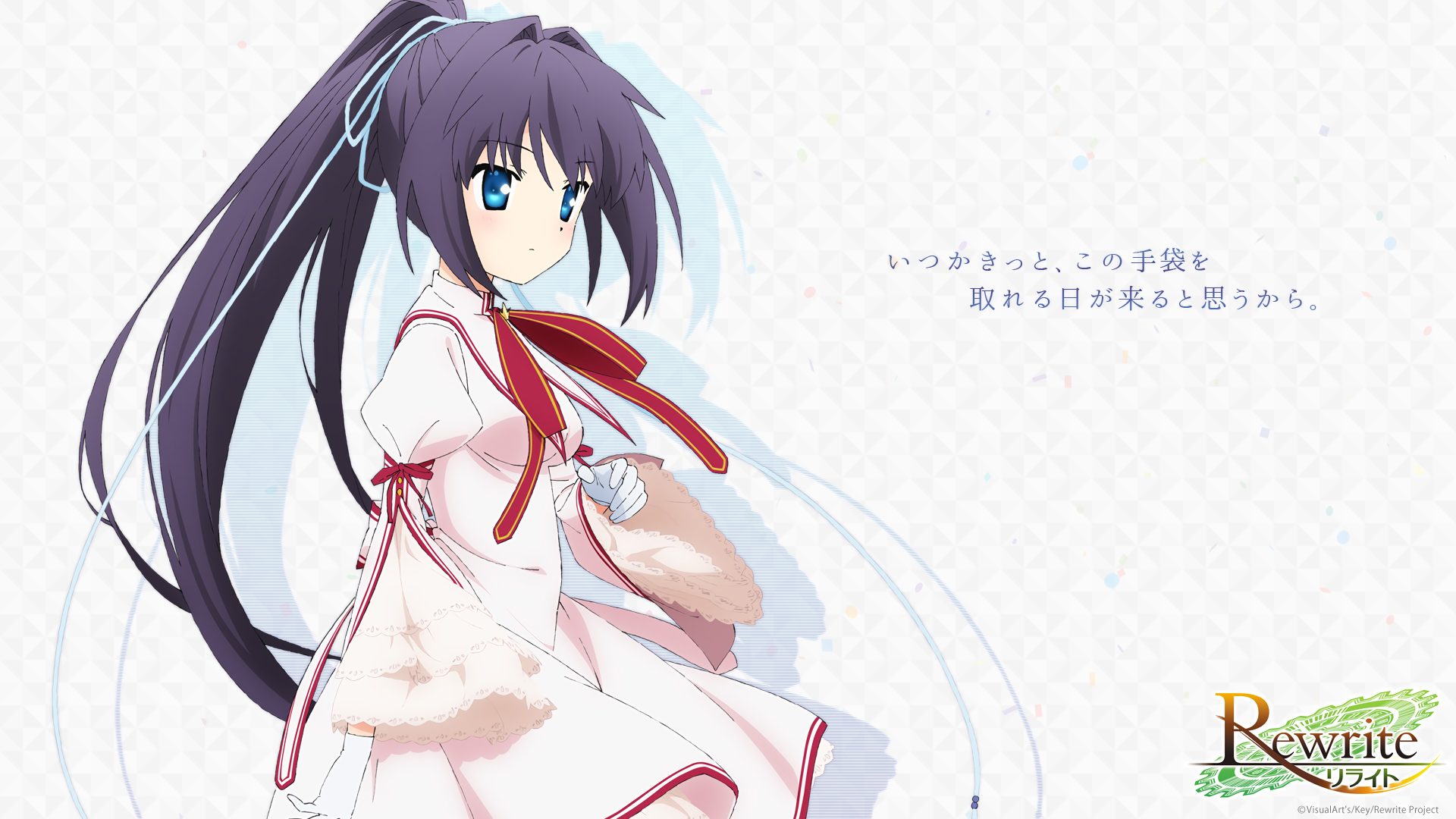Wallpapers ID:717842