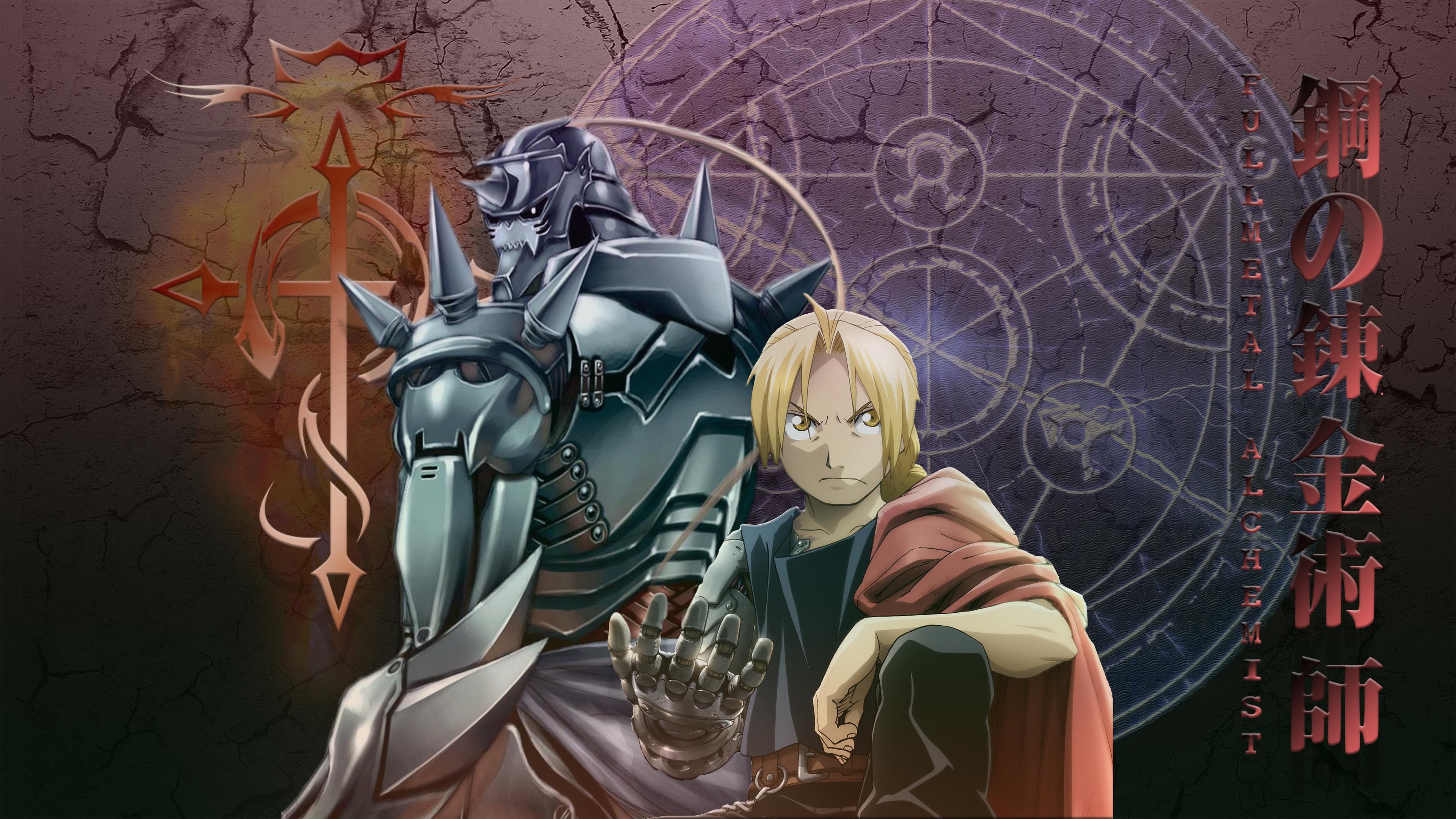 Fullmetal Alchemist-Edward & Alphonse 4k Ultra Papel de ...
