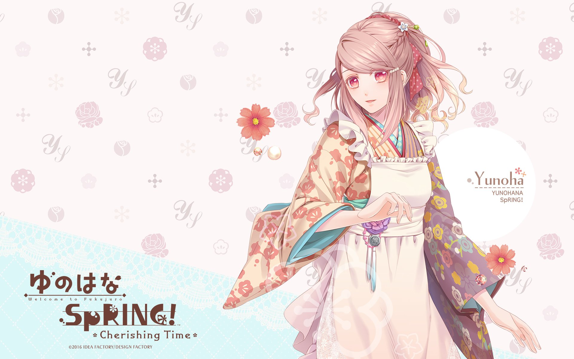 Wallpapers ID:731290
