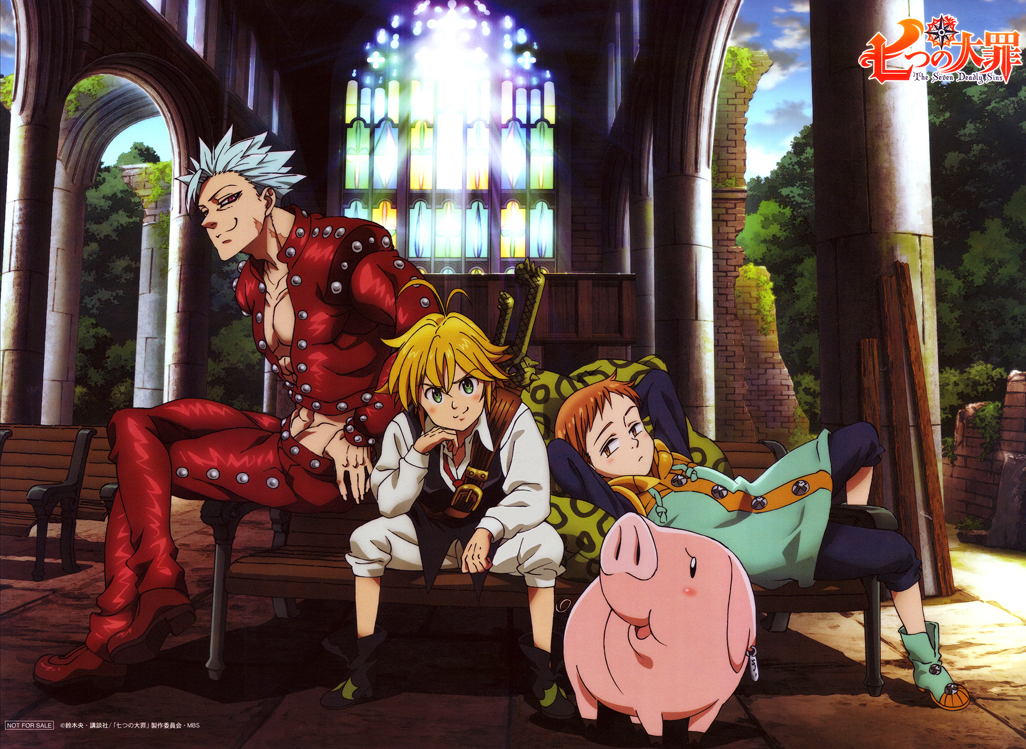 371 The Seven Deadly Sins Hd Wallpapers Background Images
