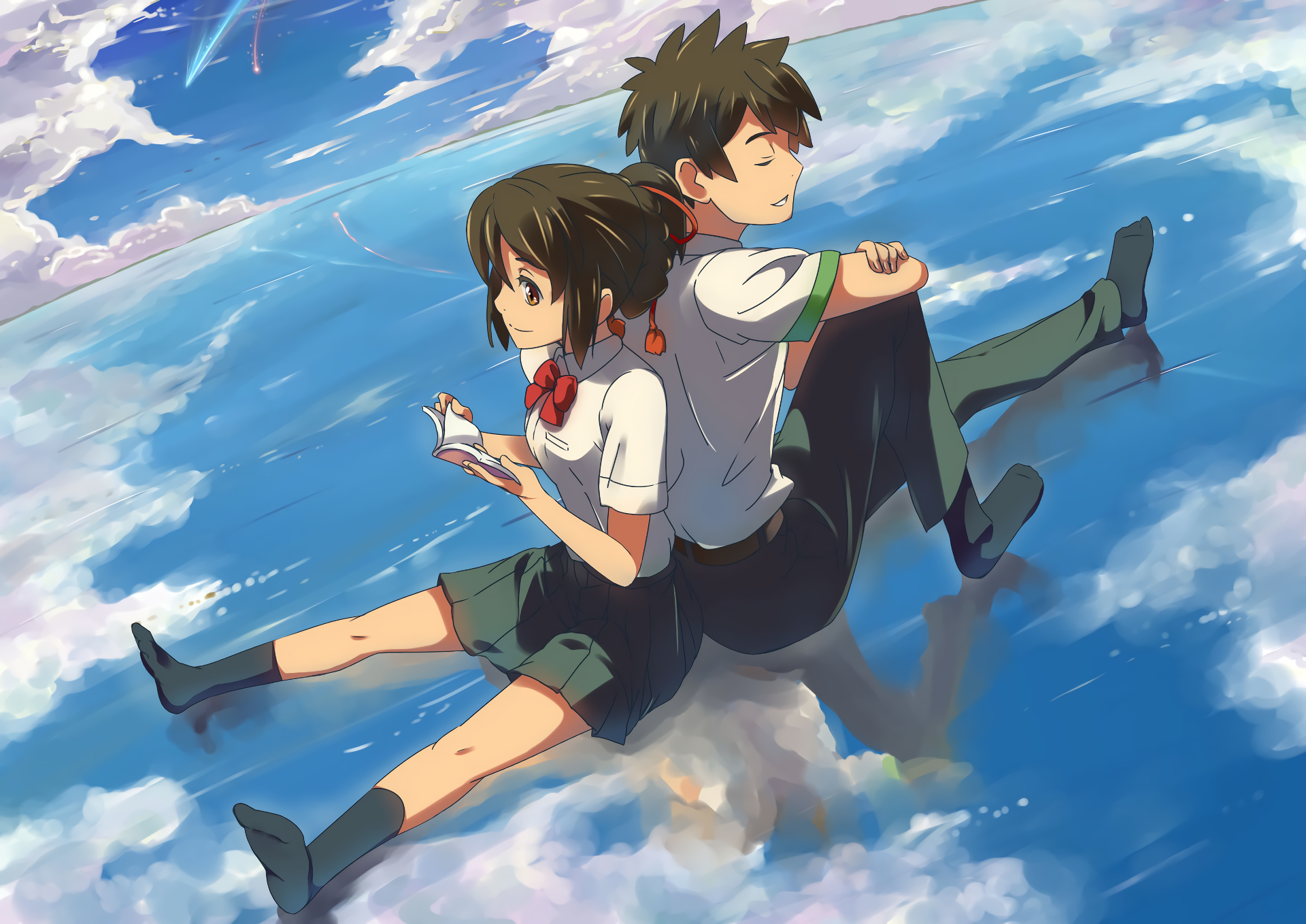 Your Name: Your Name. Full HD Wallpaper And Background Image
