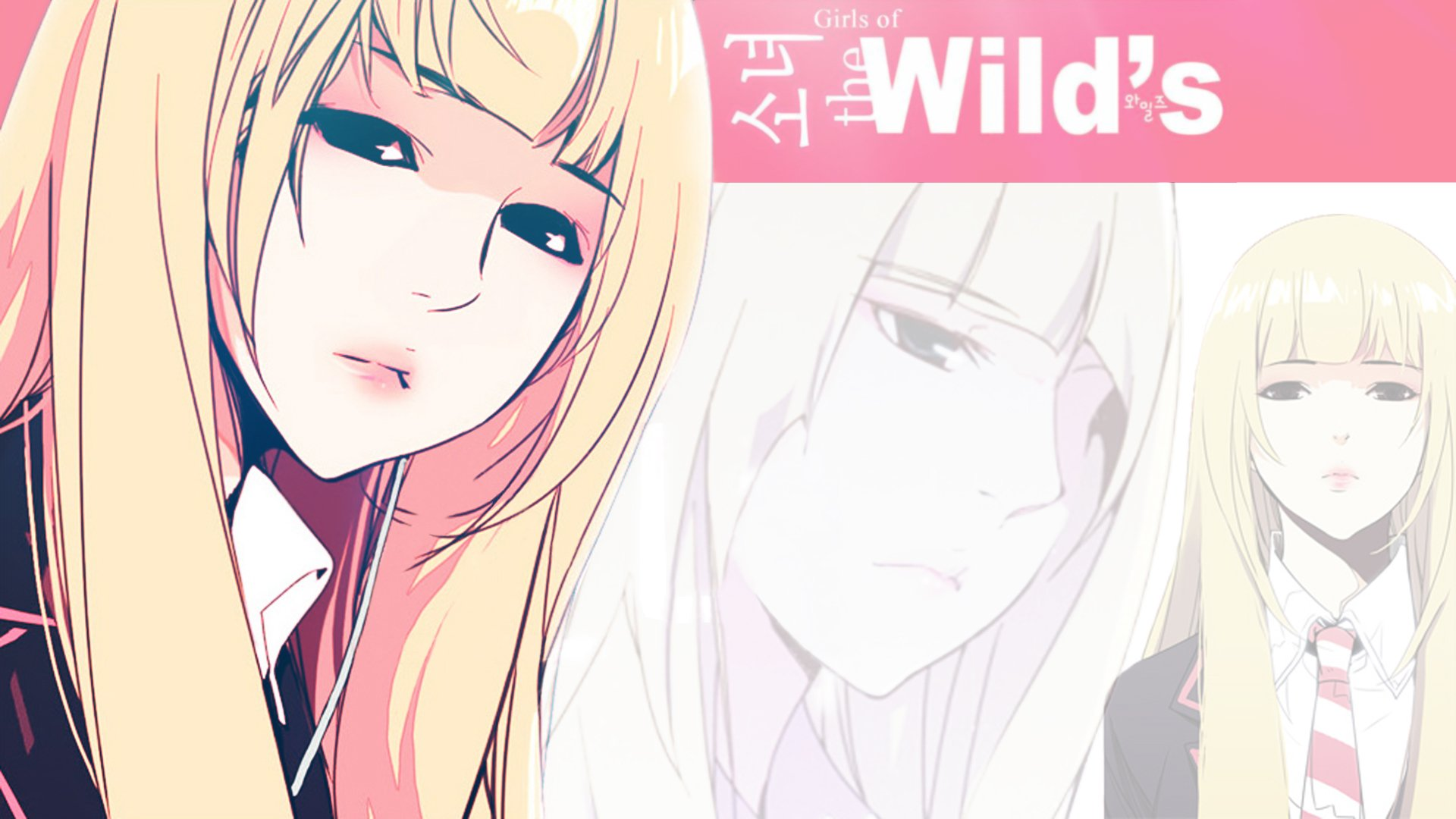 2 Girls Of The Wild S Hd Wallpapers Background Images