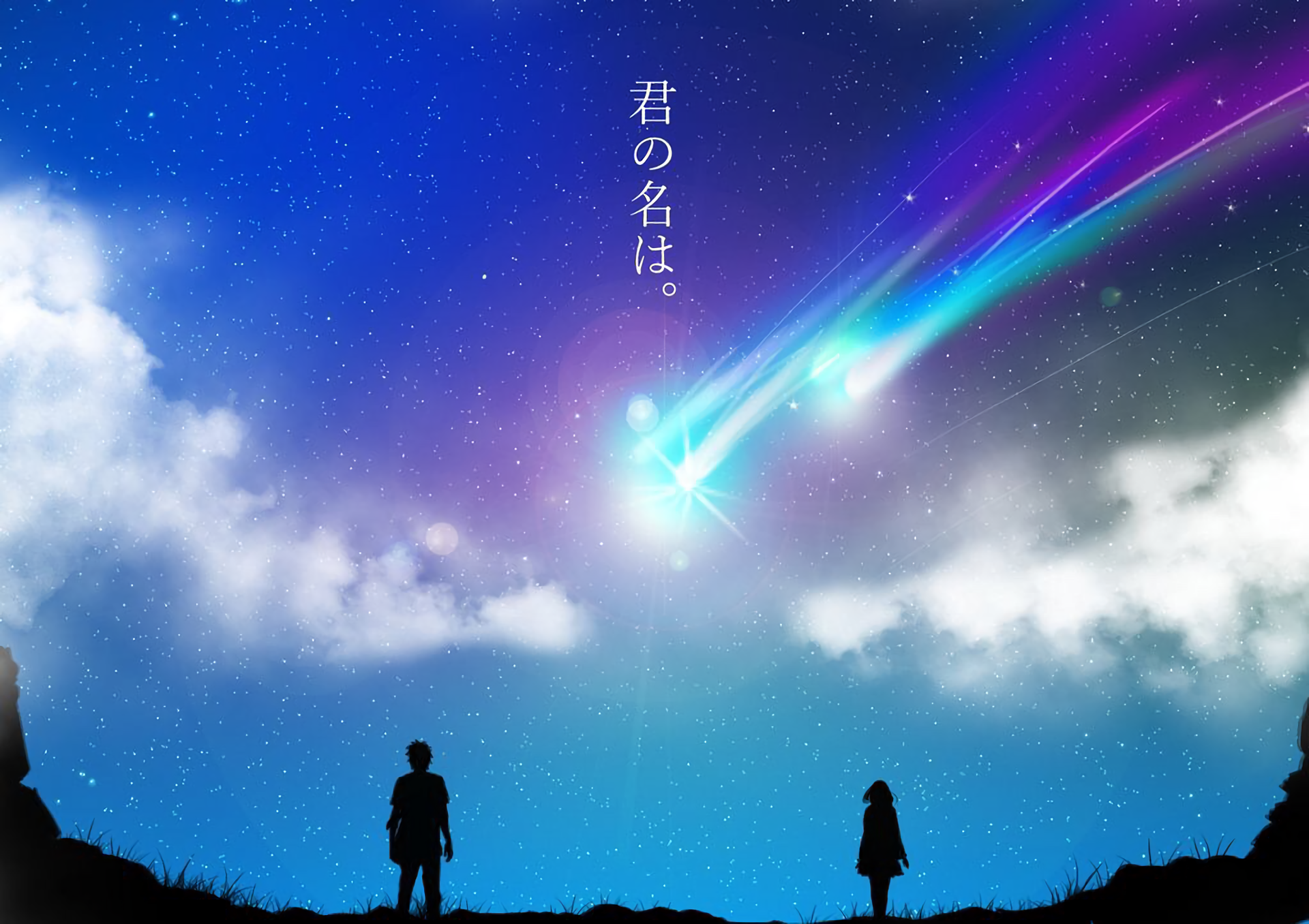 Your Name Hd Wallpaper Background Image 1920x1356 Id 764870