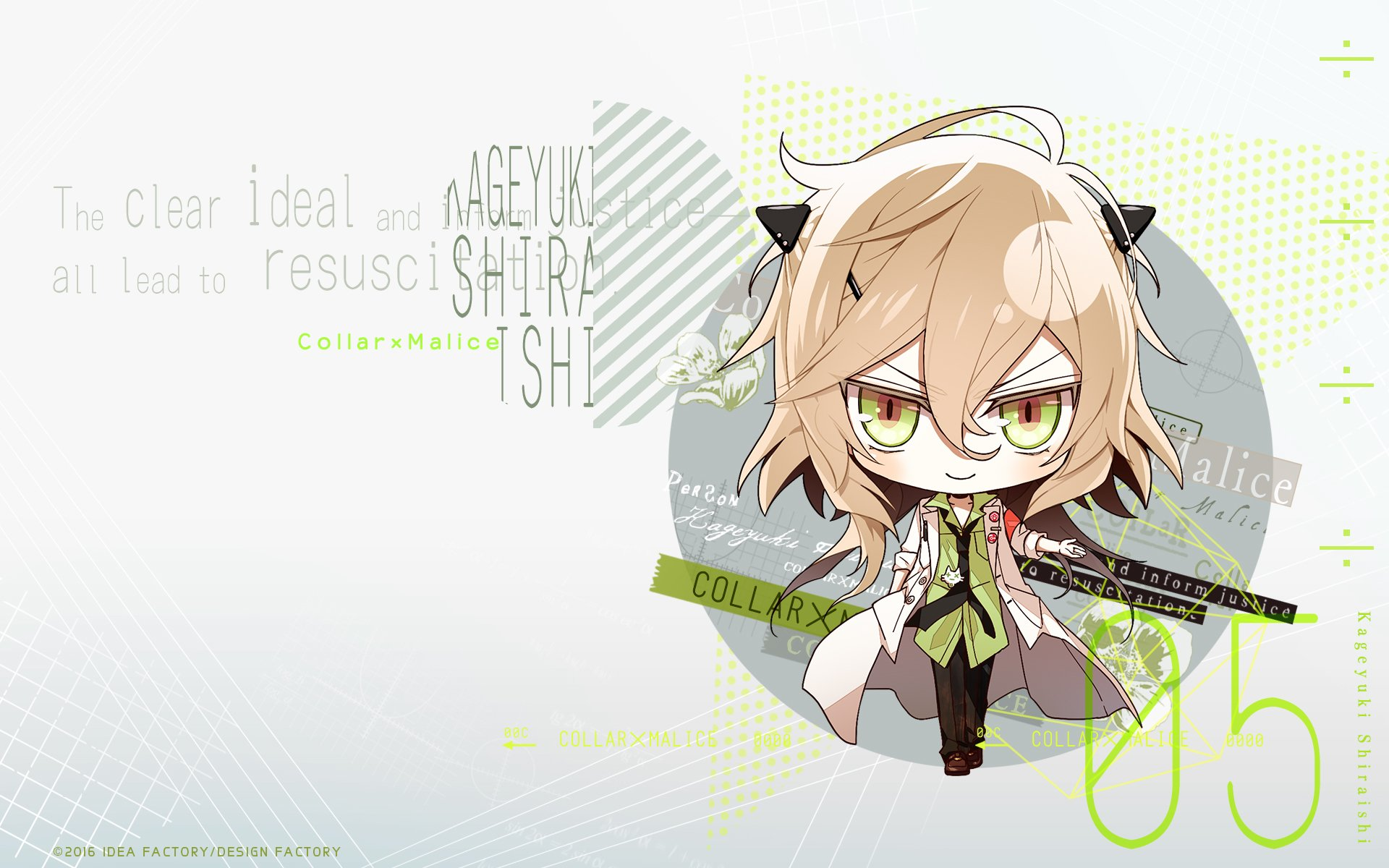 Wallpapers ID:764032
