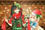Preview Kagerou Project