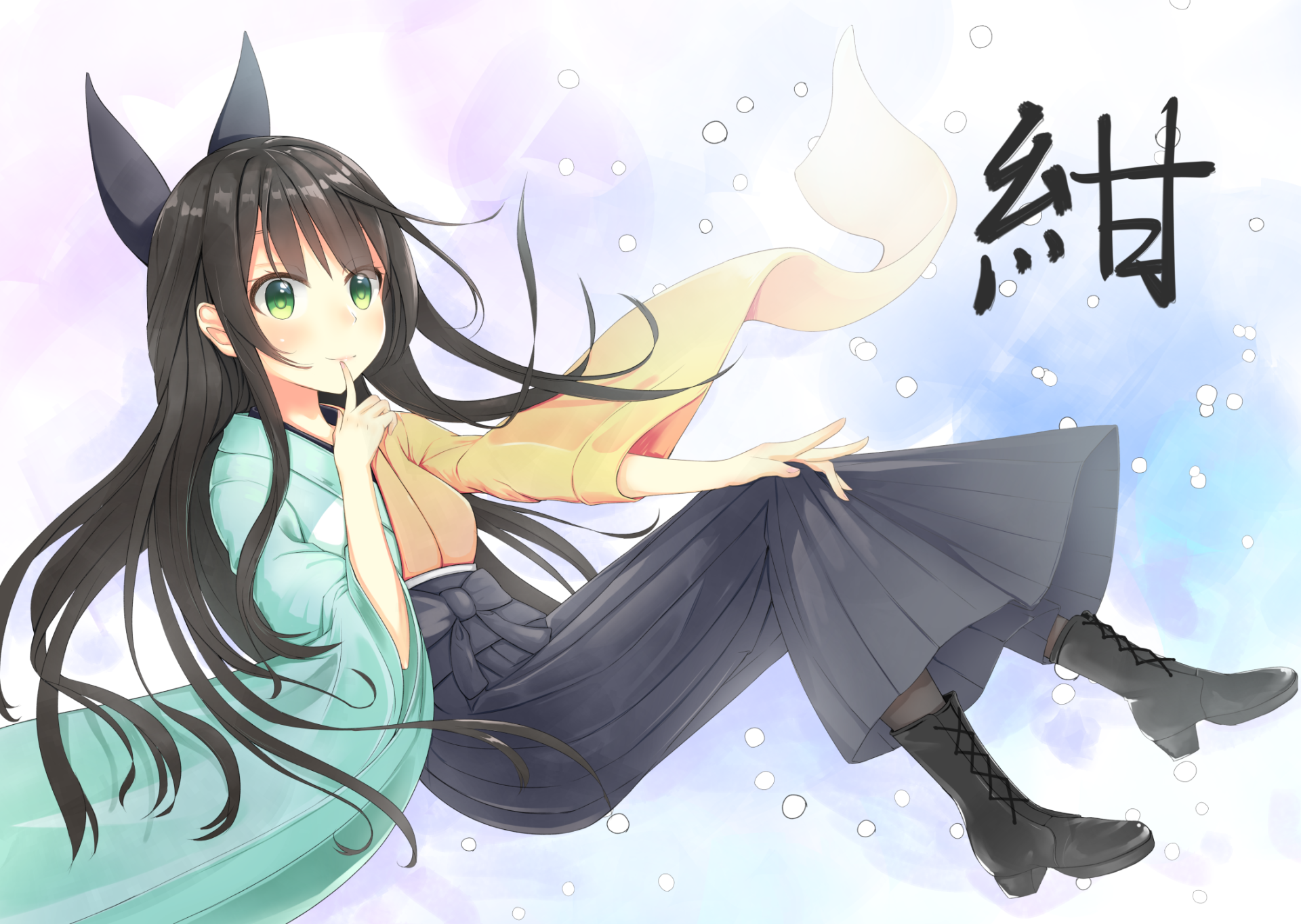Wallpapers ID:795888