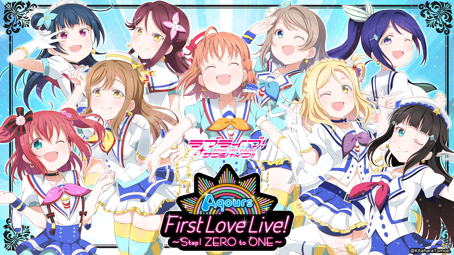 Love Live Wallpaper Hd New: Love Live! Sunshine!! HD Wallpaper