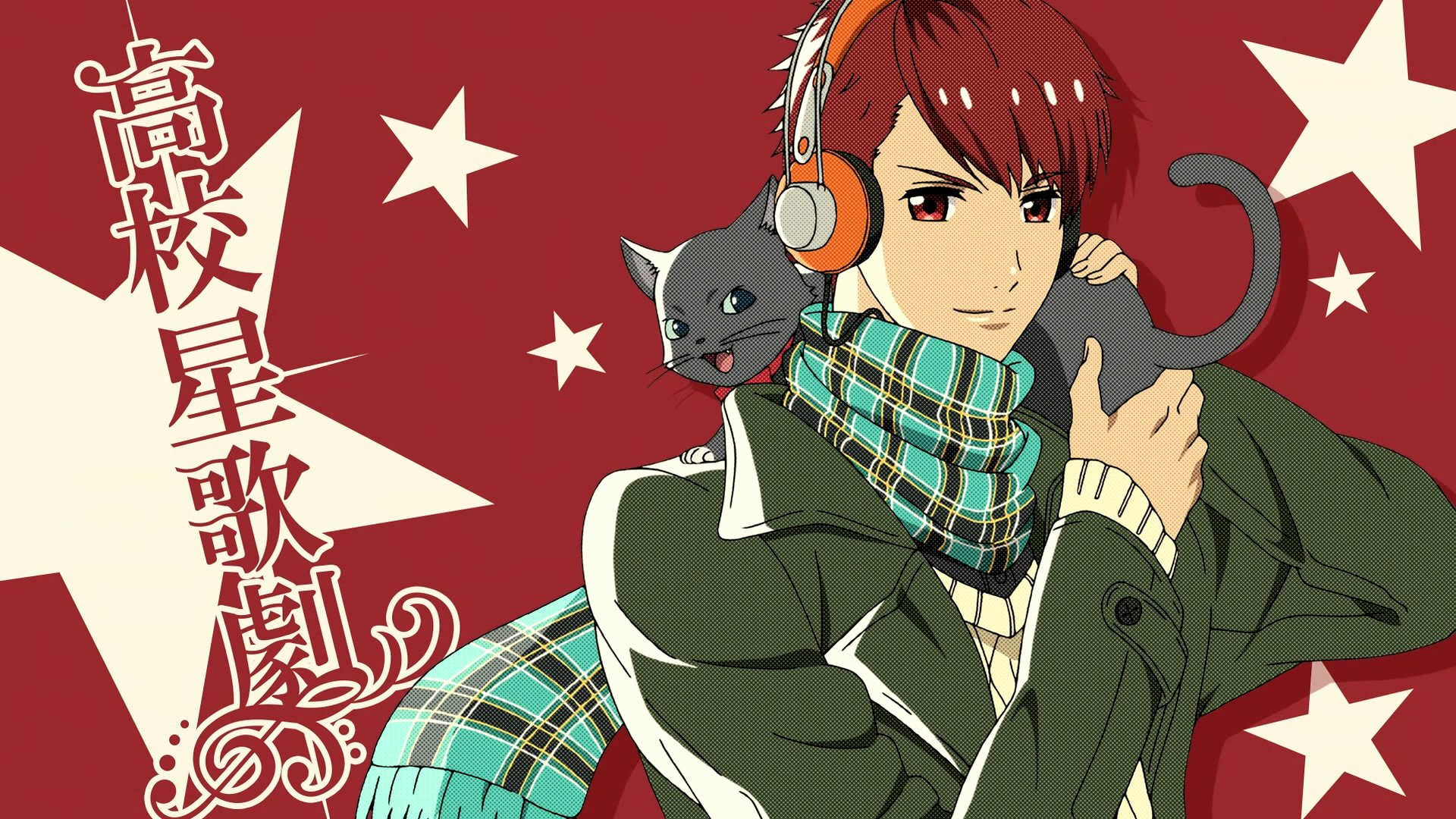 Wallpapers ID:840004