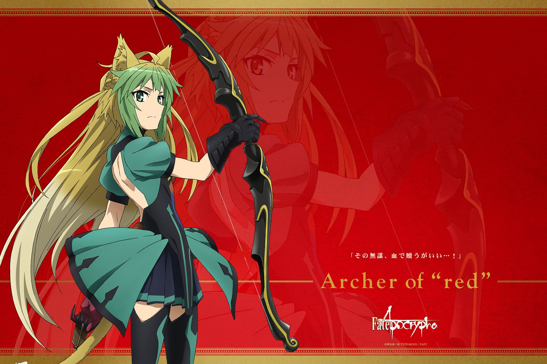 Anime - Fate/Apocrypha Archer of Red (Fate/Apocrypha) Wallpaper