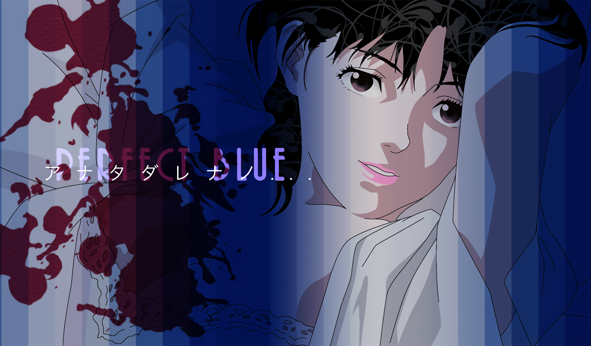 Perfect Blue Hd Wallpaper Background Image 2046x1200 Id 879784 Wallpaper Abyss