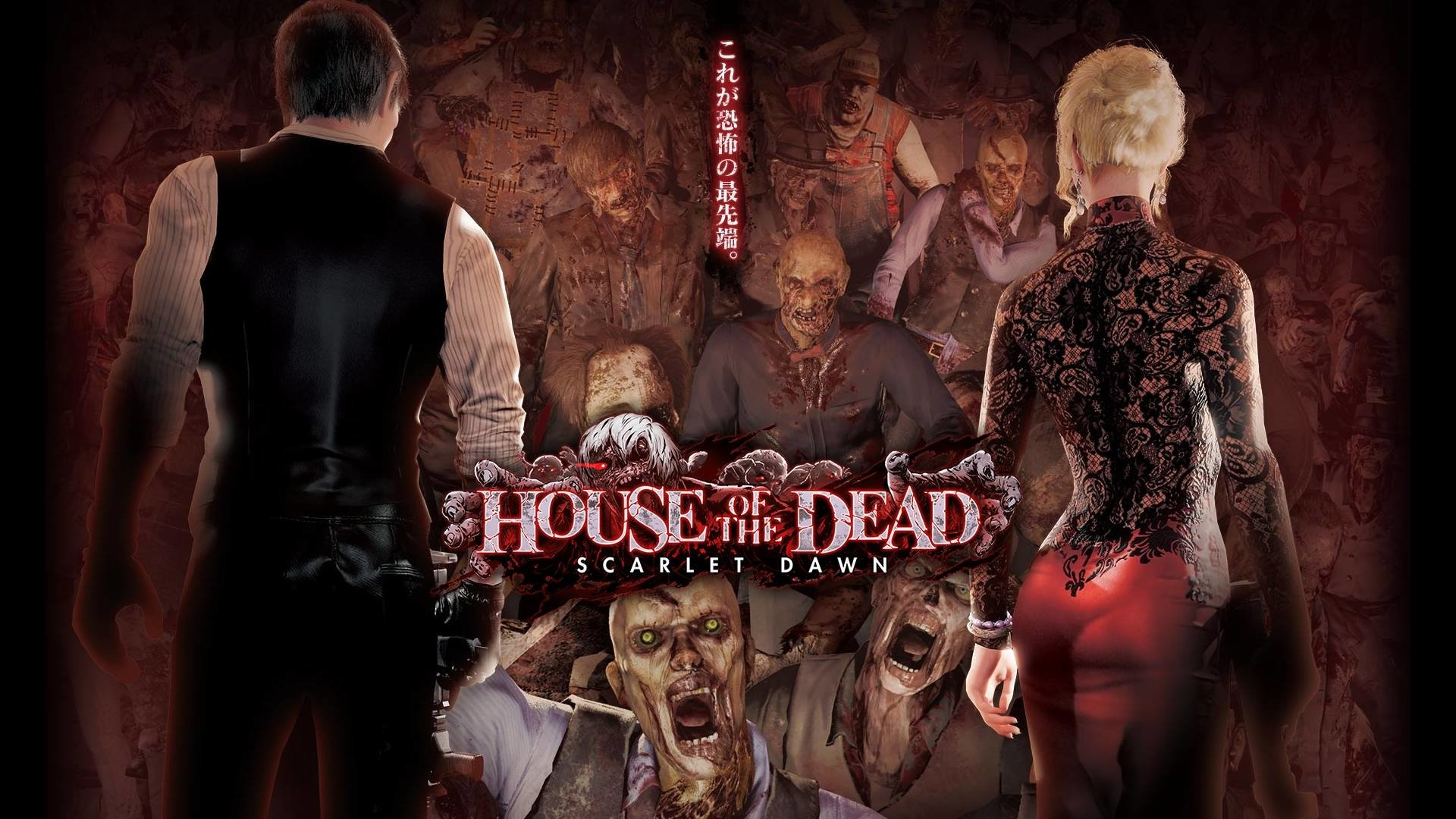 House Of The Dead Scarlet Dawn Hd Wallpaper Background Image