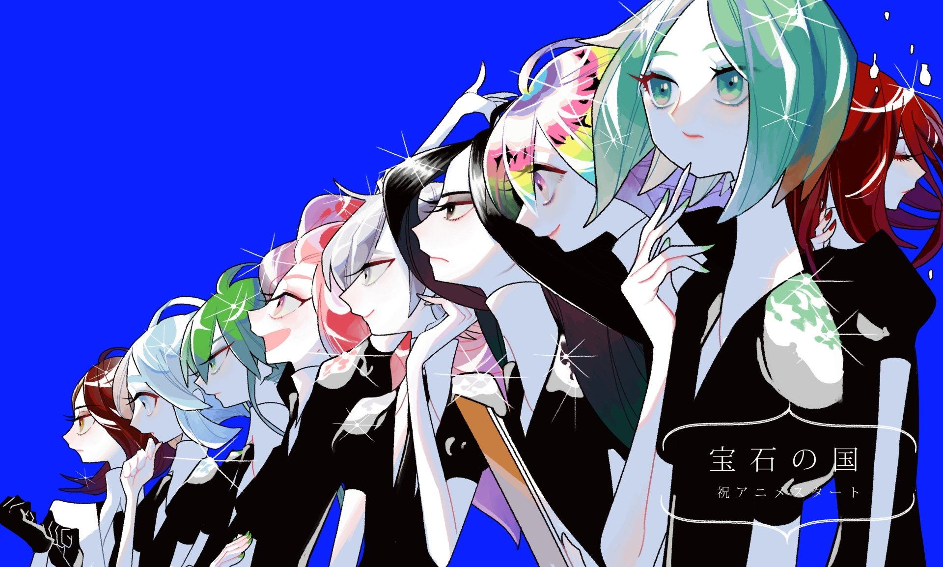 6 Rutile Houseki No Kuni Hd Wallpapers Background Images