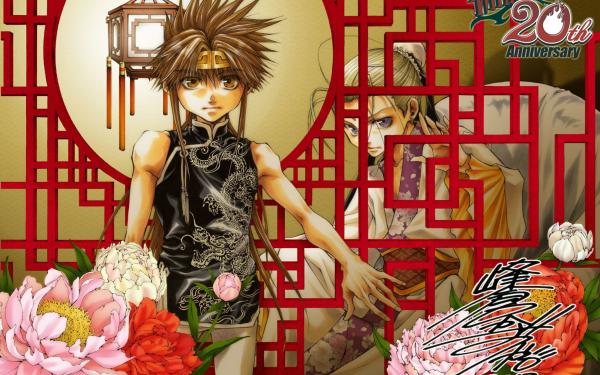 Anime Saiyuki Goku Nataku Fondo de pantalla HD   Fondo de Escritorio