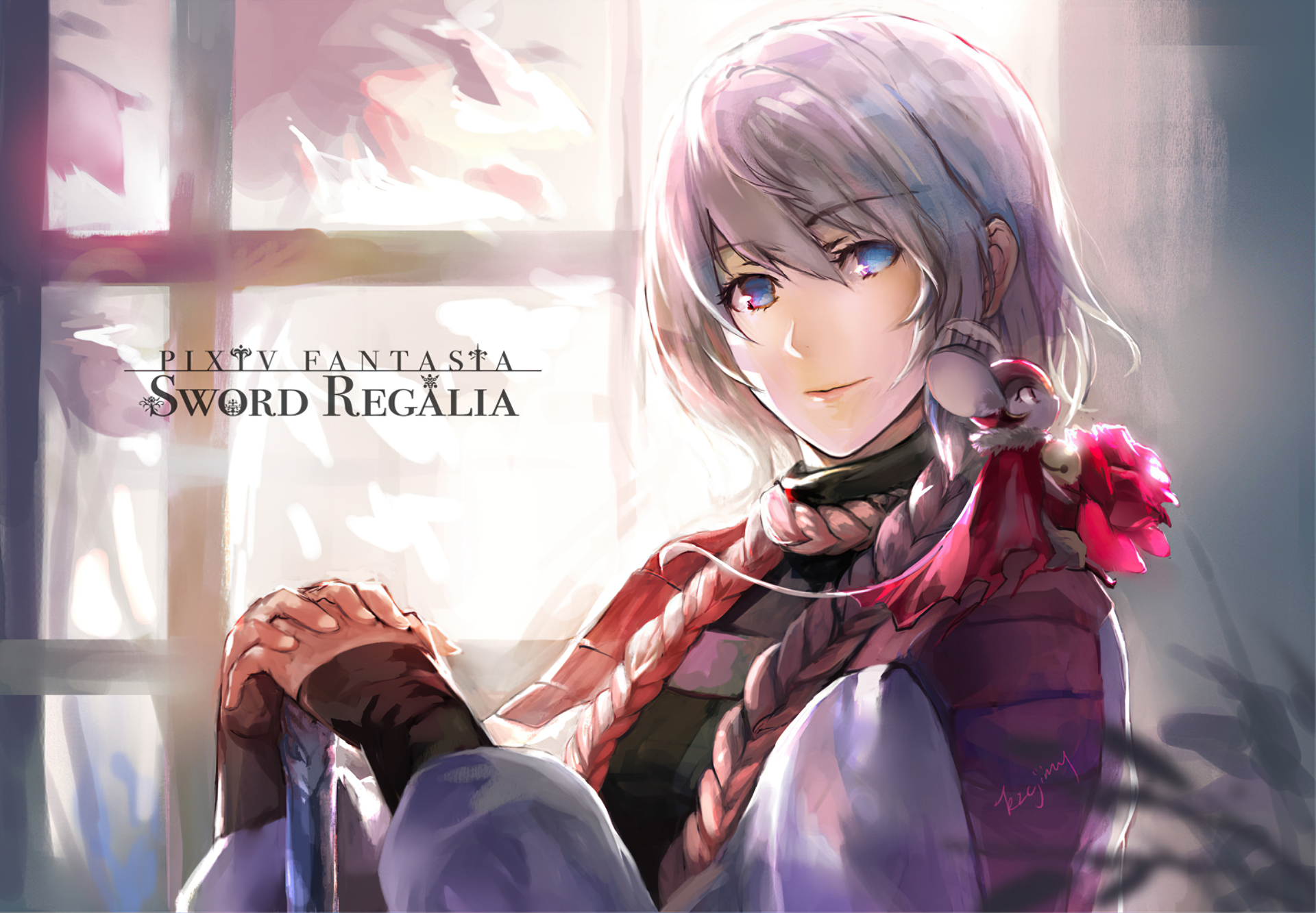 Wallpapers ID:918989